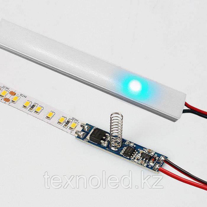 Сенсорный выключатель с диммером на прикосновение для алюминиевых профилей