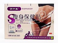 Детокс-пластыри для похудения Slimming Pasto 6 шт