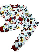 Пижама для мальчика р. 98 3 года