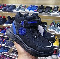 Демисезонные ботиночки детские с 27 по 32 размеры