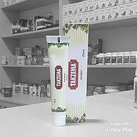 Такзема крем (TAKZEMA ointment Charak) - натуральное средство от экземы и дерматита