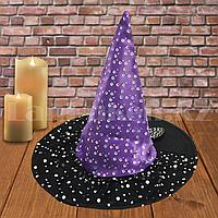 Шляпа ведьмы на Хэллоуин (Halloween) высота 35 см с вуалью черно-фиолетовая