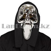 Маска Крик со сколопендрой с капюшоном на всю голову пластиковая серебристая