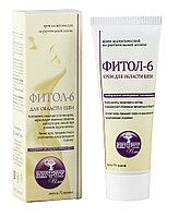 Крем Фитол-6 для области щитовидной железы, 75 г