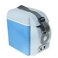 Холодильник автомобильный Перекуси в дороге 7,5 литров, 12V,с функцией подогрева,серо-синий 139196