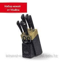 Набор ножей Vicalina  525 8 предметов