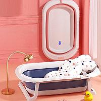 Детская ванночка складная 78см синий