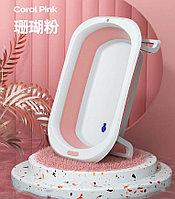 Детская складная ванночка 78см розовая