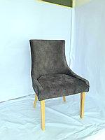 Мягкий стул Hamilton
