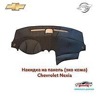 Накидка на панель из эко кожи для Chevrolet Nexia