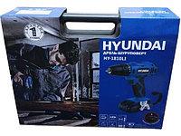 Дрель-шуруповерт Hyundai HY-1810 LI