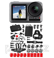 Экшн камера DJI Osmo Action + набор набор аксессуаров