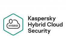 Антивирус Kaspersky Hybrid Cloud Security Enterprise, CPU (Пользователей 2-2)
