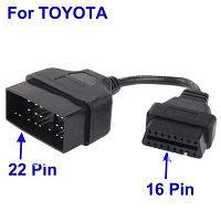 Переходник TOYOTA 22 Pin на OBD II 16 Pin