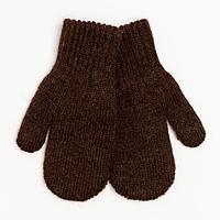 Варежки двойные детские, цвет тёмно-коричневый, размер 14 (6-9 лет)