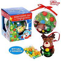Новогодний шар 'Оленёнок', игрушка с конфетами