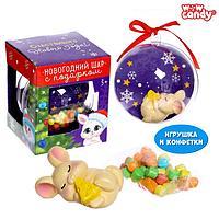 Новогодний шар 'Зайка', игрушка с конфетами
