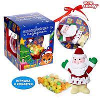 Новогодний шар 'Дед Мороз', игрушка с конфетами