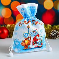 Мешок новогодний 'Дед Мороз и Самовар', с застяжкой, габардин, 22х27 см