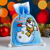 Мешок новогодний 'Снеговик', с затяжкой,габардин, 22х27 см