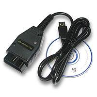 VAG TACHO USB 2.5 корректор одометров