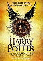 """Книга """"Harry Potter and the Cursed Child"""", Мягкий переплет"""