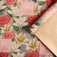 Бумага упаковочная крафтовая «Цветы на 8 марта», 50 × 70 см