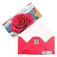 Конверт для денег 'С Юбилеем!' красная роза (комплект из 10 шт.)
