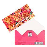 Конверт для денег 'С Днем Рождения!' оранжевые розы (комплект из 10 шт.)