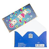 Конверт для денег 'Сюрприз' разноцветные узоры (комплект из 10 шт.)