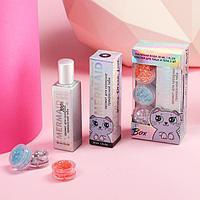 Набор парфюм 30 мл и глиттерные блестки для лица и тела (3 шт.)