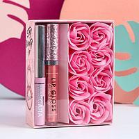 Подарочный набор Stay beauty (тушь для ресниц, блеск для губ и мыльные лепестки)