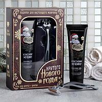 Набор 'Крутого Нового года', гель для бритья, бритва
