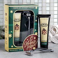 Набор 'Мужской подарок', гель для бритья, бритва