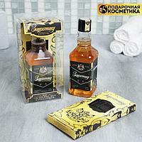 Набор 'Защитнику' гель для душа 250 мл аромат мужского парфюма, мыло-шоколад