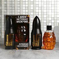 Набор 'С днем настоящих мужчин' гель для душа пуля, аромат парфюма, шампунь граната