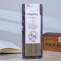 Свеча магическая медовая с болотным мохом и мухоморами 'МухоМох', 12 штук