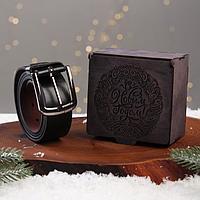 Мужской ремень в деревянном ящике 'С Новым годом!'
