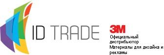 ID Trade ltd