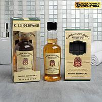 Набор 'С Днем Настоящих Мужчин' гель для душа 250 мл аромат мужского парфюма, мыло-шоколад