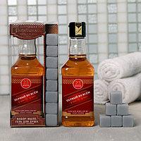 Набор 'Первый во всем' гель для душа 250 мл аромат мужского парфюма, мыло камни для виски