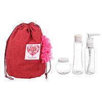Набор 'Только для тебя' косметичка-мешок и 3 ёмкости для косметики