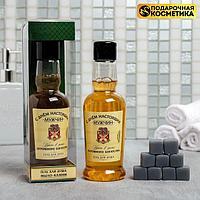 Набор 'С днем настоящих Мужчин' гель для душа 250 мл мужской парфюм, мыло-камни 9 шт