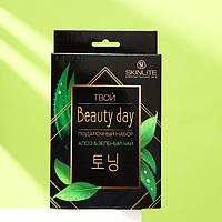 Подарочный набор Skinlite 'Твой Beauty day' Алоэ Зелёный чай, 4 маски