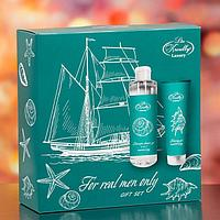 Подарочный набор Liss Kroully гель для бритья и шампунь-гель для душа 2 в 1