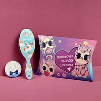 Подарочный набор 'Ла-ла-лама', 3 предмета открытка, зеркало, массажная расчёска, цвет разноцветный