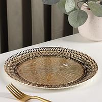 Тарелка 'Морион', d21 см, цвет чёрный с золотом