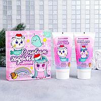 Набор детский 'С Новым годом' пена для ванн, шампунь