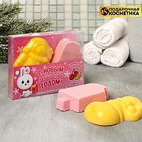 Набор 'С Новым милым годом' фигурная бомбочка для ванны, фигурное мыло