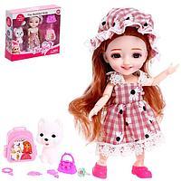 Кукла шарнирная 'Мира' с питомцем и аксессуарами